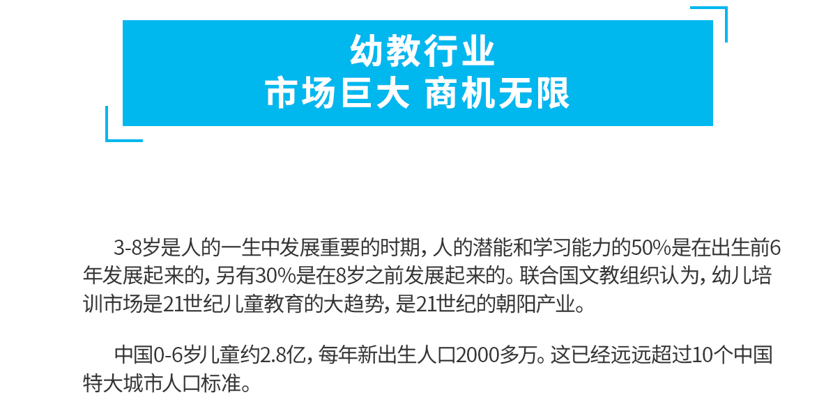 bob电竞app_bob平台app下载_bob体育在线注册.jpg