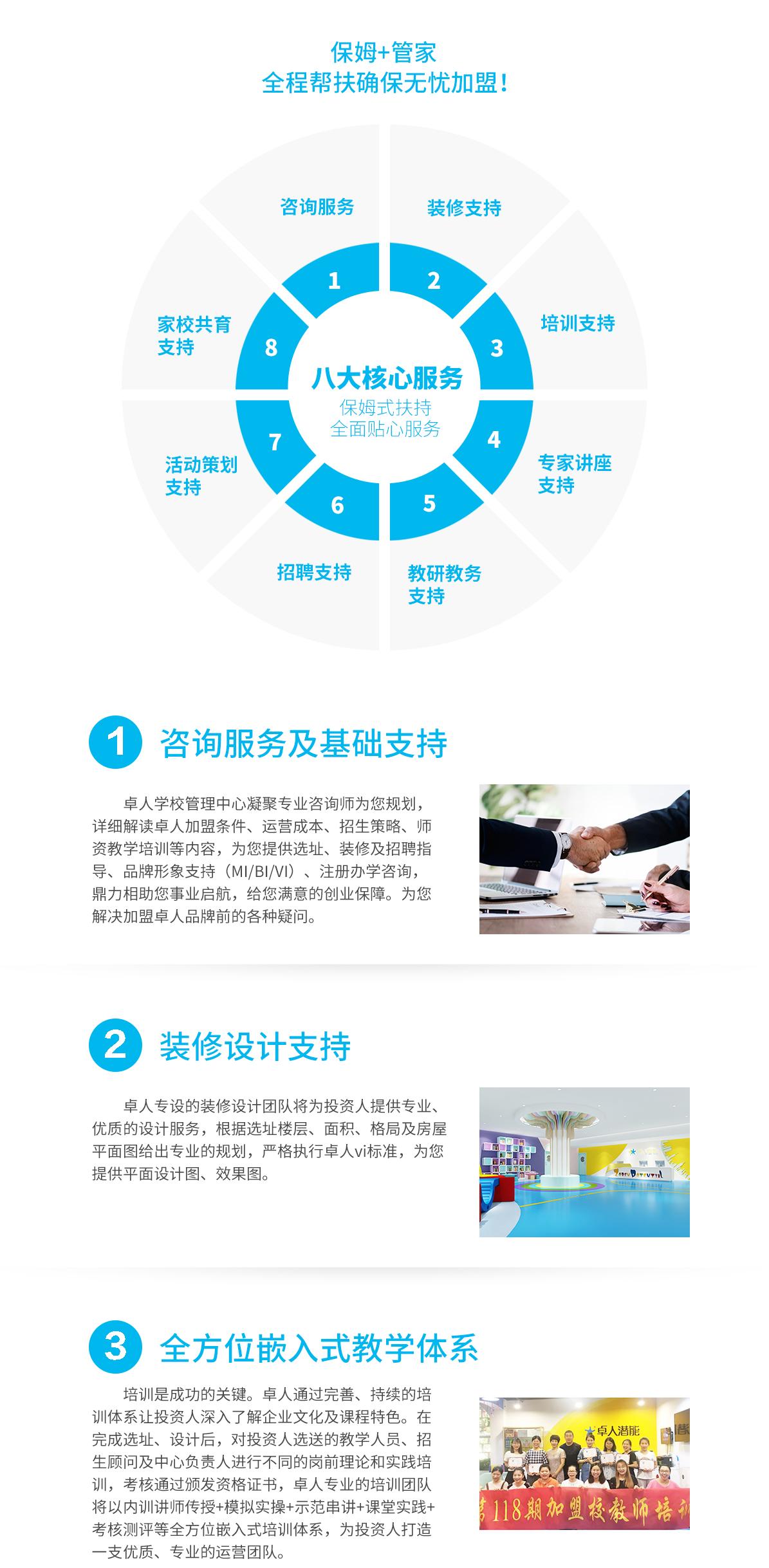 bob电竞app_bob平台app下载_bob体育在线注册新1.jpg